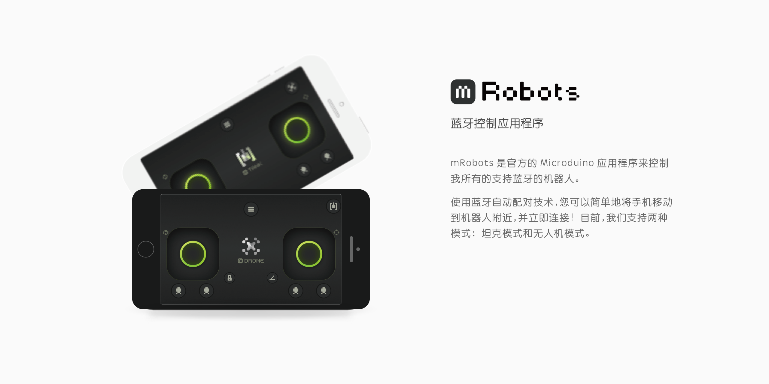 mRobots.png